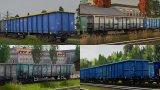 W wydaniach 20.01 i 20.04 pojawiły się nowe modele wagonów towarowych z serii E. Wśród nich są wagony typu 425/8Wa, C462W, B553W, 9-107.x, 445W czy 1415A1/A2/A3.
